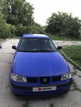 Ibiza 2000