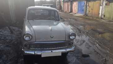 Новокузнецк 407 1962