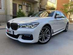 Таганрог BMW 7-Series 2017
