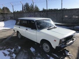Томск 2104 1998