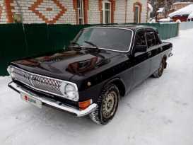 Барнаул 24 Волга 1991
