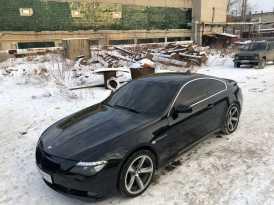 Курган BMW 6-Series 2008