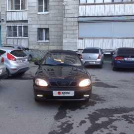 Екатеринбург Шанс 2011