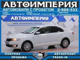 Красноярск Rapid 2016