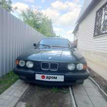 Серпухов 5-Series 1993