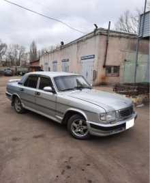 Волгодонск 3110 Волга 1997