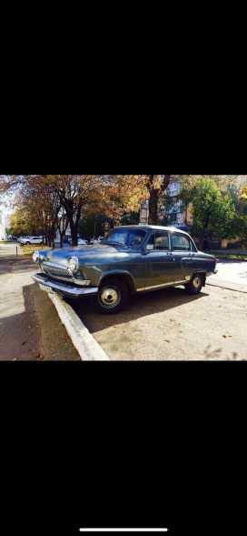 Нальчик ГАЗ 21 Волга 1960