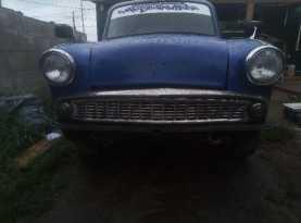 Иркутск 407 1963