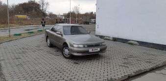 Екатеринбург Vista 1992