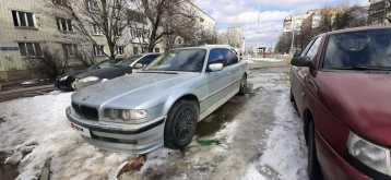Ставрополь 7-Series 1997