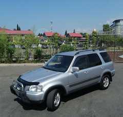 Сочи Honda CR-V 2001