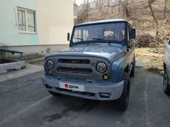 Владивосток 3151 2005