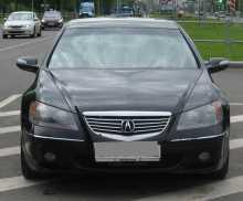Москва Acura RL 2004