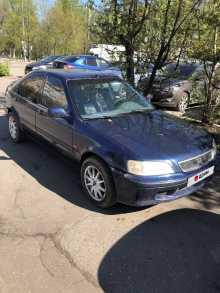 Москва Civic 1997
