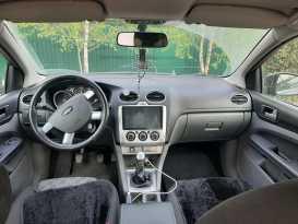 Грозный Ford 2009