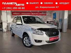 Красноярск on-DO 2016