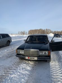 Омск W123 1982