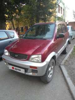 Екатеринбург Terios 1999