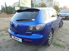 Омск Mazda Axela 2008