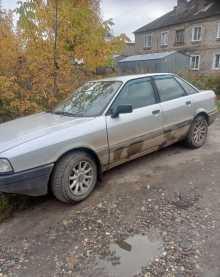 Вичуга 80 1990