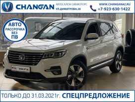 Новокузнецк CS75 2020