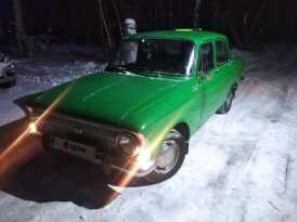 Омск 412 1979