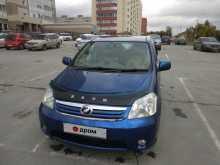 Новосибирск Raum 2008
