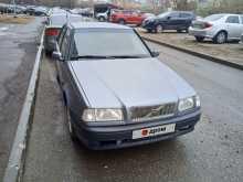 Казань 460 1996