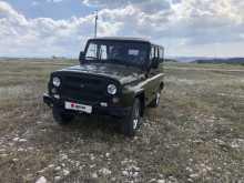 Симферополь 3151 2009