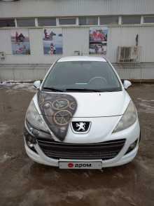Краснодар 207 2010