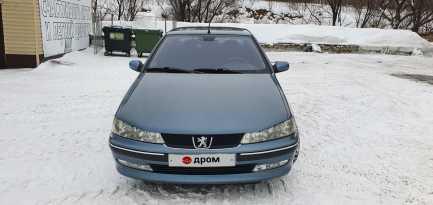 Кемерово 406 2003