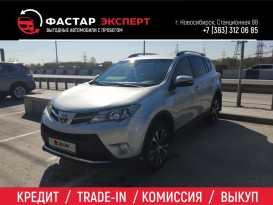 Новосибирск Toyota RAV4 2014