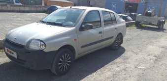 Нижний Тагил Clio 2000