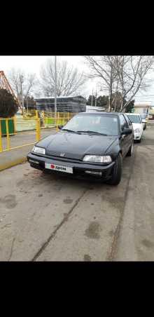 Новороссийск Civic 1991