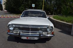 Москва 24 Волга 1980