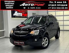 Красноярск Opel Antara 2012