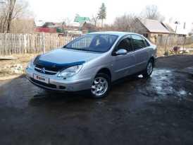 Уфа C5 2002