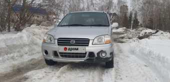 Челябинск Swift 2000