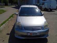 Омск Stream 2000