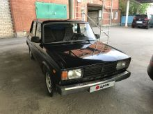 Красногорск 2105 2010