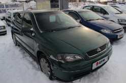 Воронеж Astra 2002