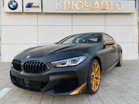 Ставрополь BMW 8-Series 2020