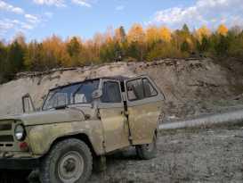 Черемхово 3151 1995
