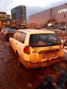 Санкт-Петербург AD 2001