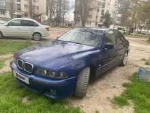 Джанкой 5-Series 1996