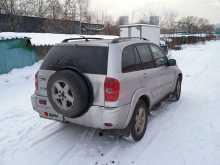 Москва RAV4 2002