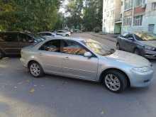 Уфа Atenza 2003