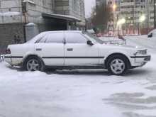 Екатеринбург Corona 1990