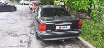Ялта Omega 1990