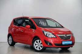 Белгород Opel Meriva 2011